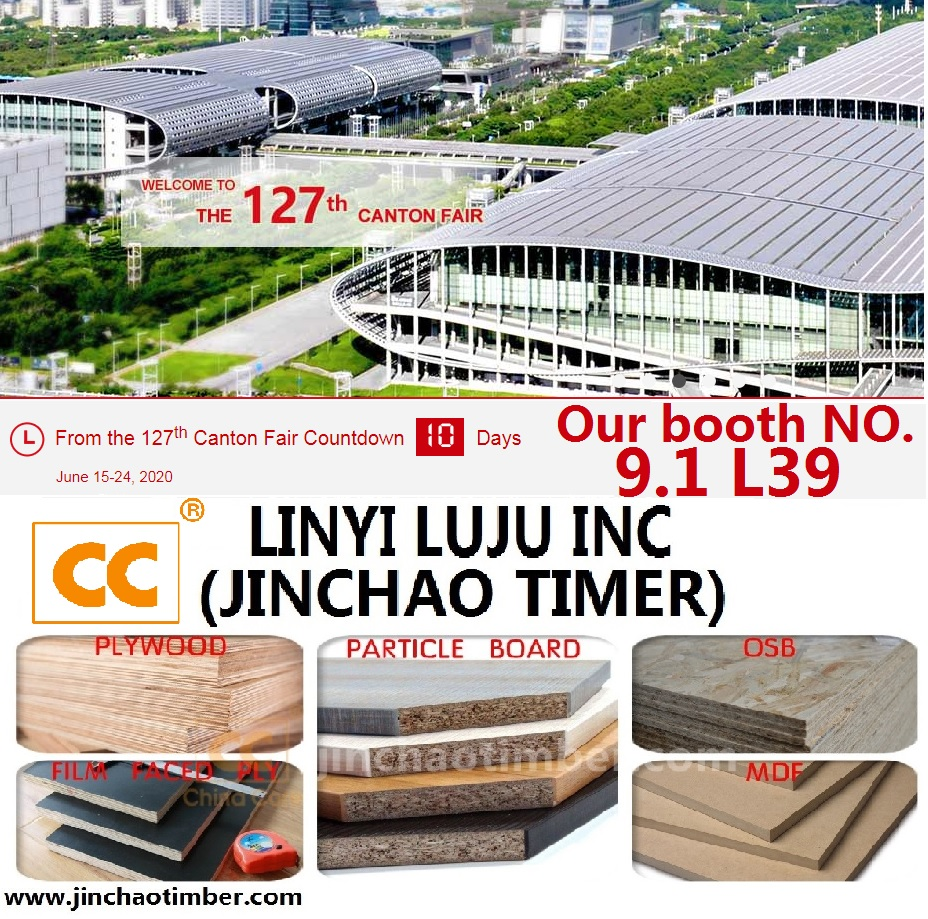 127th Canton Fair (CC PLYWOOD CC OSB)