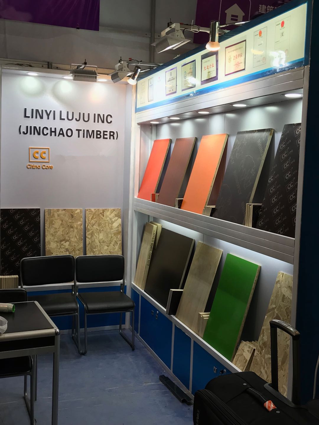 We have attended the 122nd Canton Fair in Guangzhou